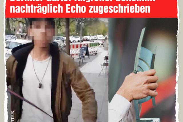 Echo Newcomer - Der Gazetteur